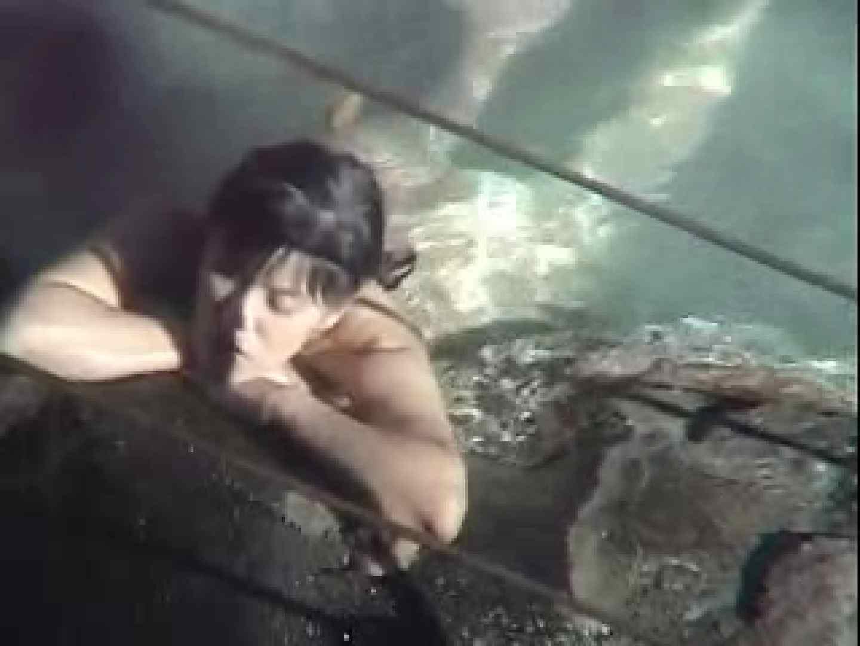 追いかけて露天風呂vol.5 入浴 | 無修正マンコ  30連発 8