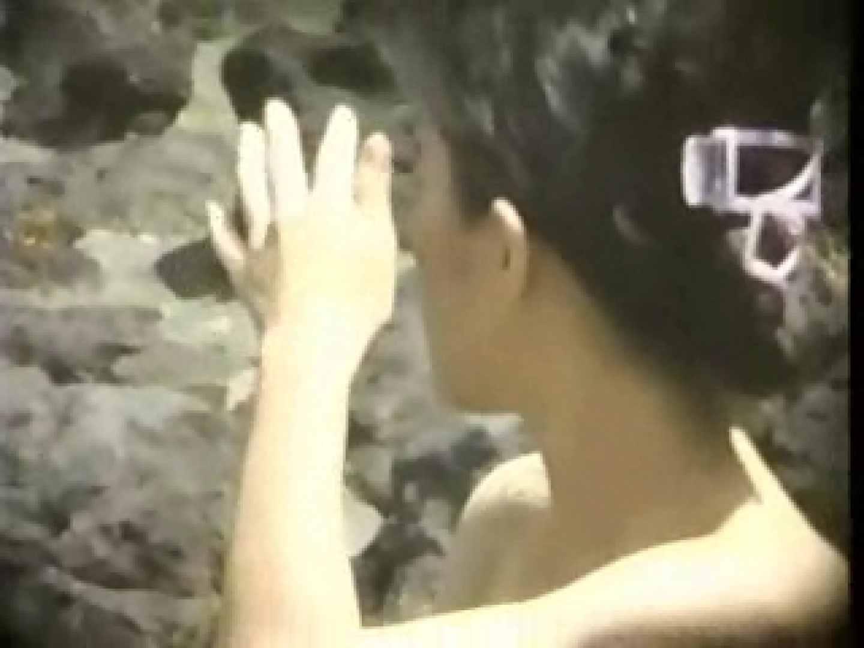 特別秘蔵版盗撮露天風呂熟女編 露天 AV動画キャプチャ 89連発 3