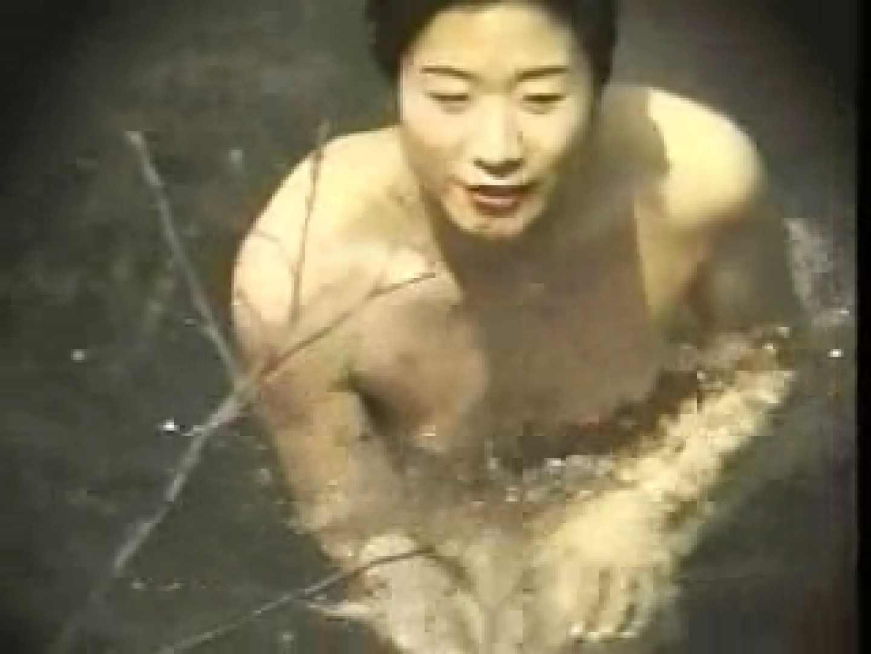 特別秘蔵版盗撮露天風呂熟女編 露天 AV動画キャプチャ 89連発 8