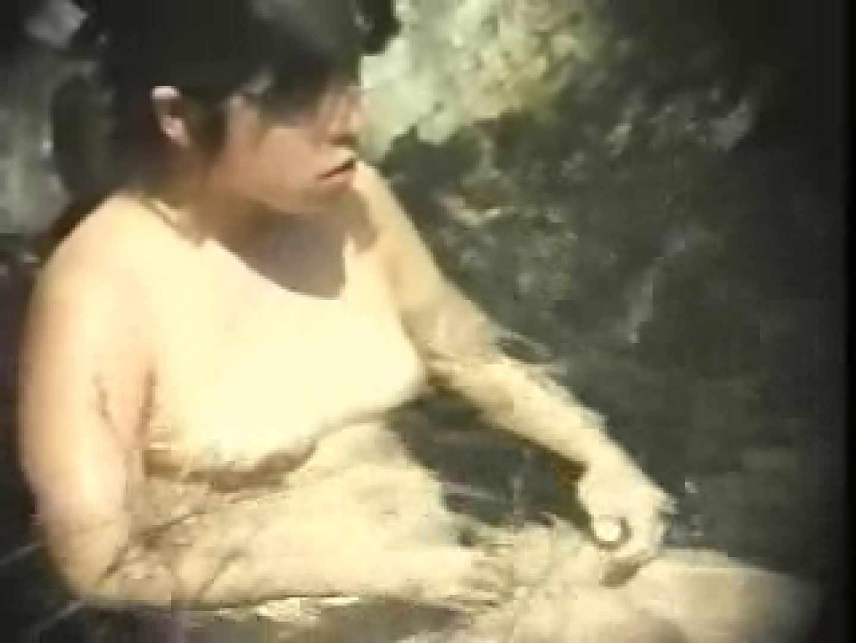 特別秘蔵版盗撮露天風呂熟女編 チクビ | 熟女すけべ画像  89連発 16