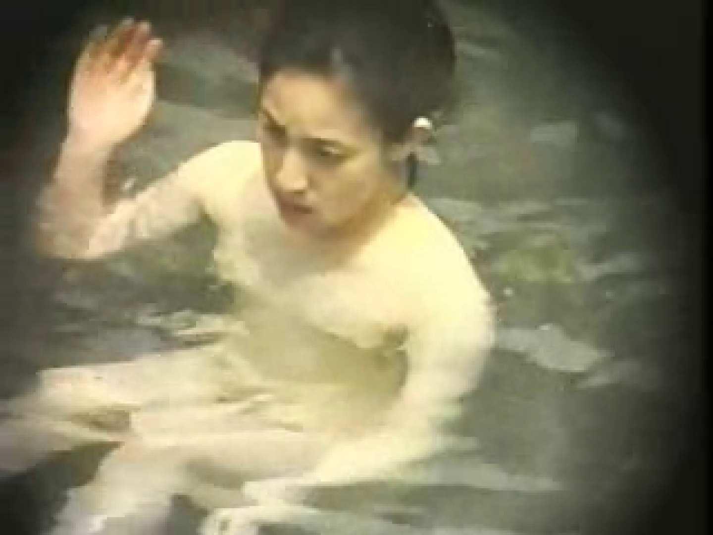 特別秘蔵版盗撮露天風呂熟女編 チクビ  89連発 85