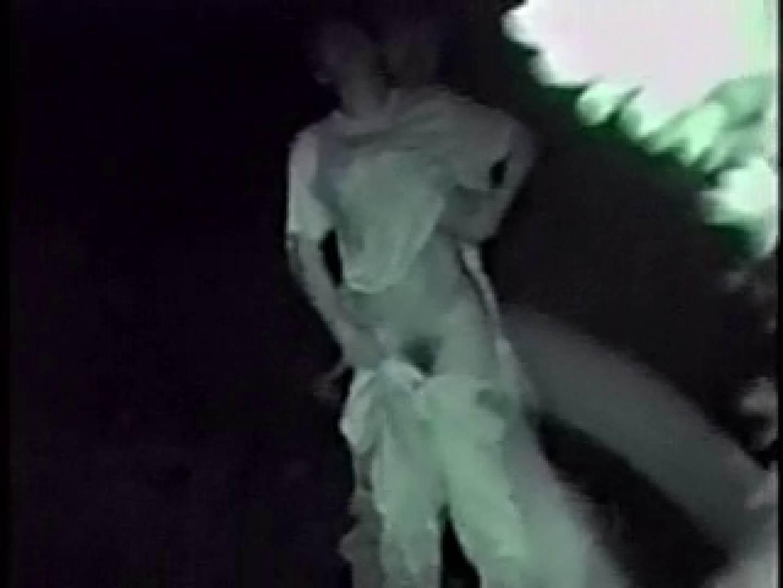 深夜密撮 公園カップル 性器 オマンコ動画キャプチャ 84連発 3
