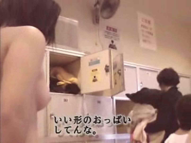 浴室清掃のオッちゃんが撮った物・・・ 接写特集 AV動画キャプチャ 34連発 23
