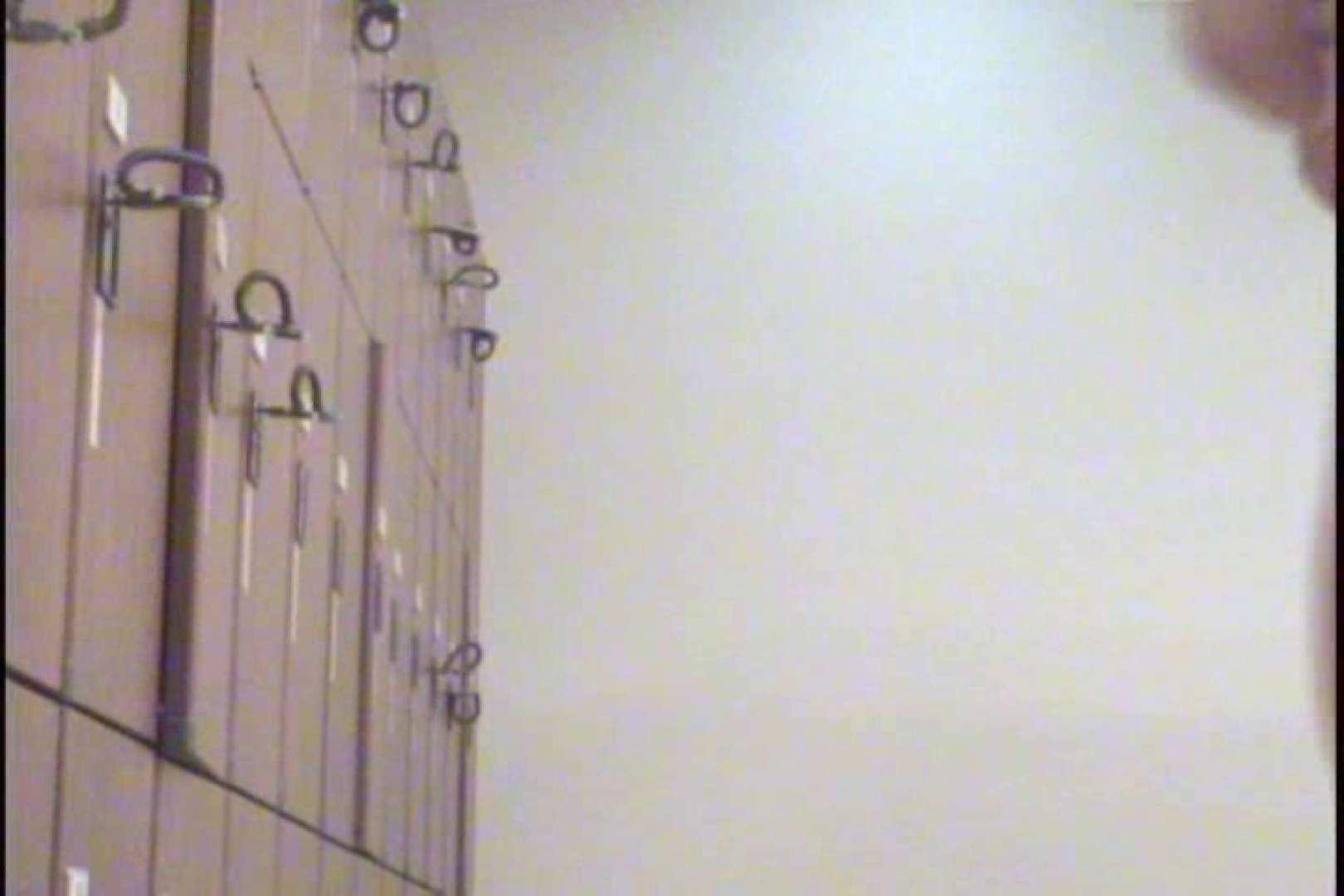 果実の泉 vol.6 美女すけべ画像 | OLすけべ画像  49連発 13