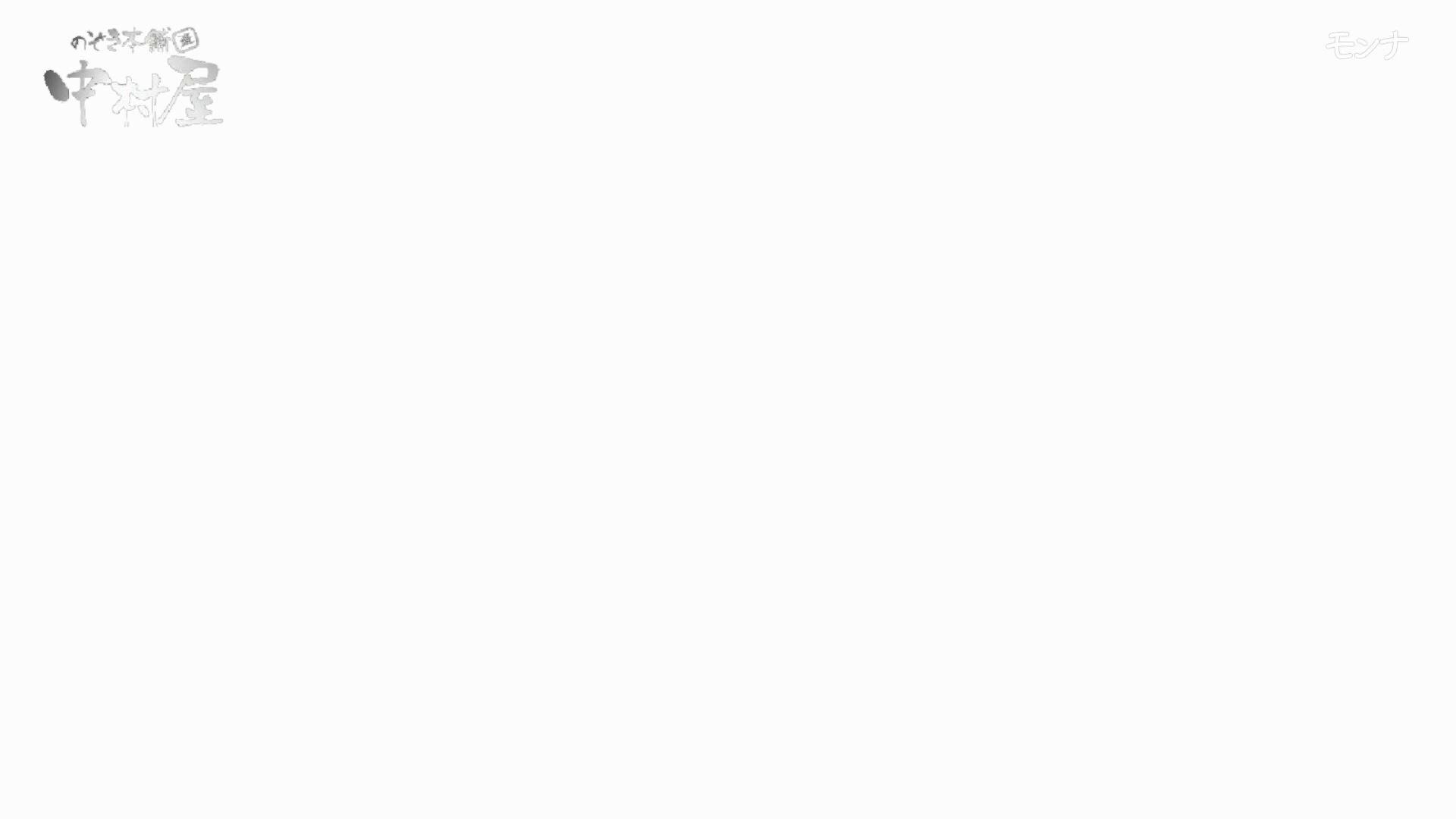 美しい日本の未来 No.48 セールしようかなあ^^前編 盗撮 われめAV動画紹介 8連発 2