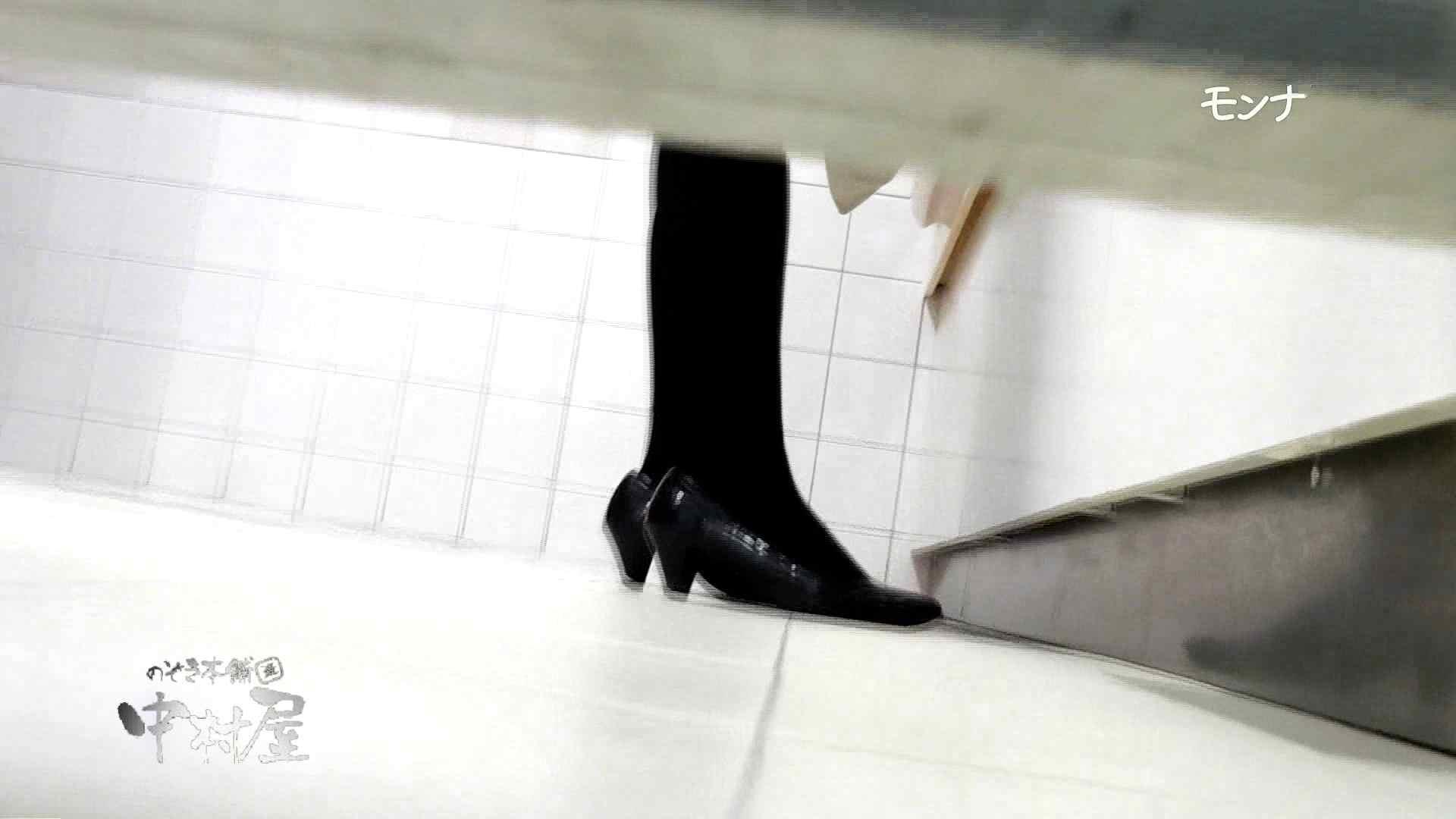 【美しい日本の未来】新学期!!下半身中心に攻めてます美女可愛い女子悪戯盗satuトイレ後編 悪戯  25連発 4