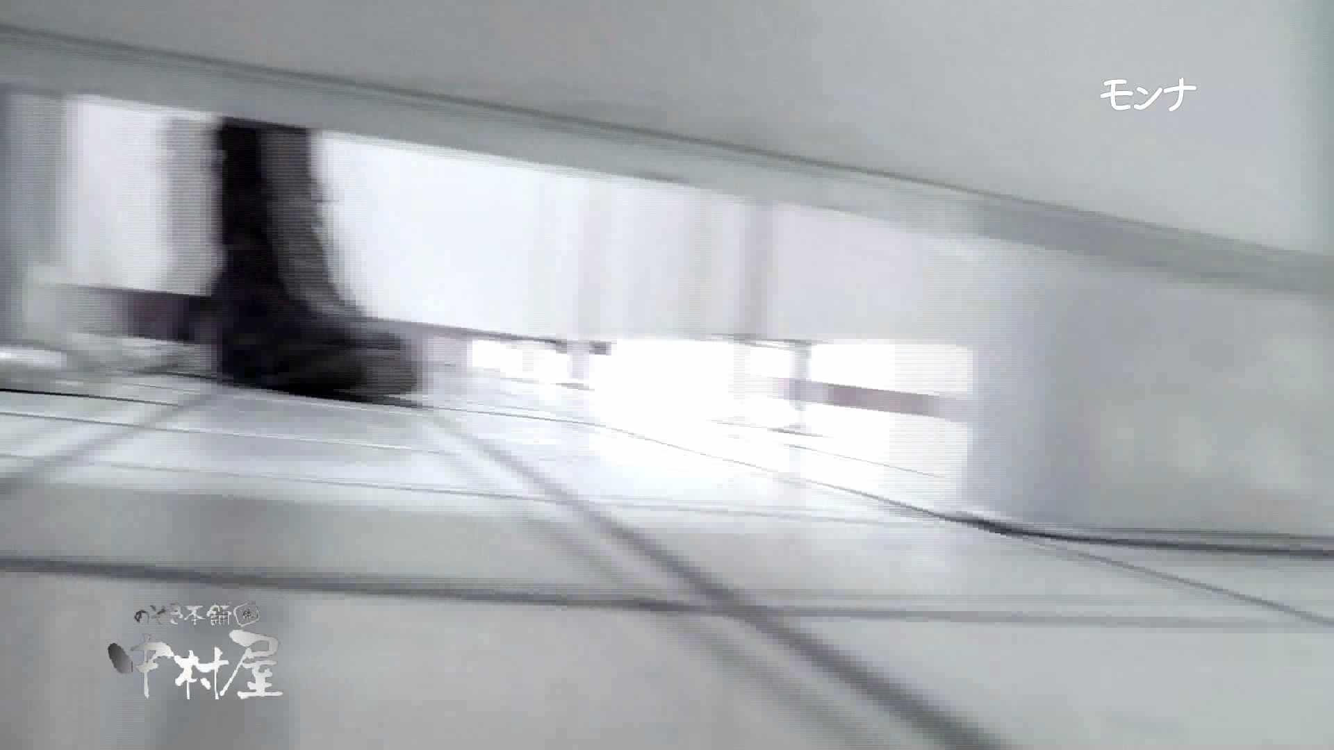 【美しい日本の未来】新学期!!下半身中心に攻めてます美女可愛い女子悪戯盗satuトイレ後編 トイレ オメコ無修正動画無料 25連発 7