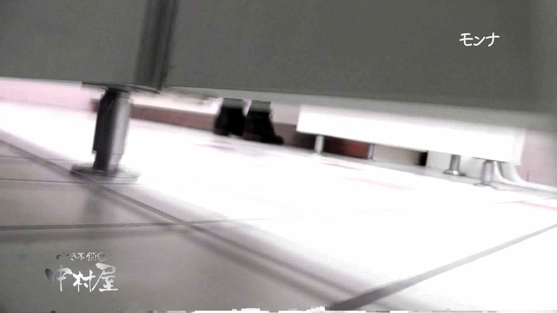 【美しい日本の未来】新学期!!下半身中心に攻めてます美女可愛い女子悪戯盗satuトイレ後編 美女すけべ画像 盗撮動画紹介 25連発 10