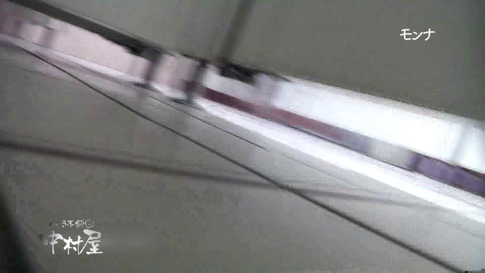 【美しい日本の未来】新学期!!下半身中心に攻めてます美女可愛い女子悪戯盗satuトイレ後編 美女すけべ画像 盗撮動画紹介 25連発 18