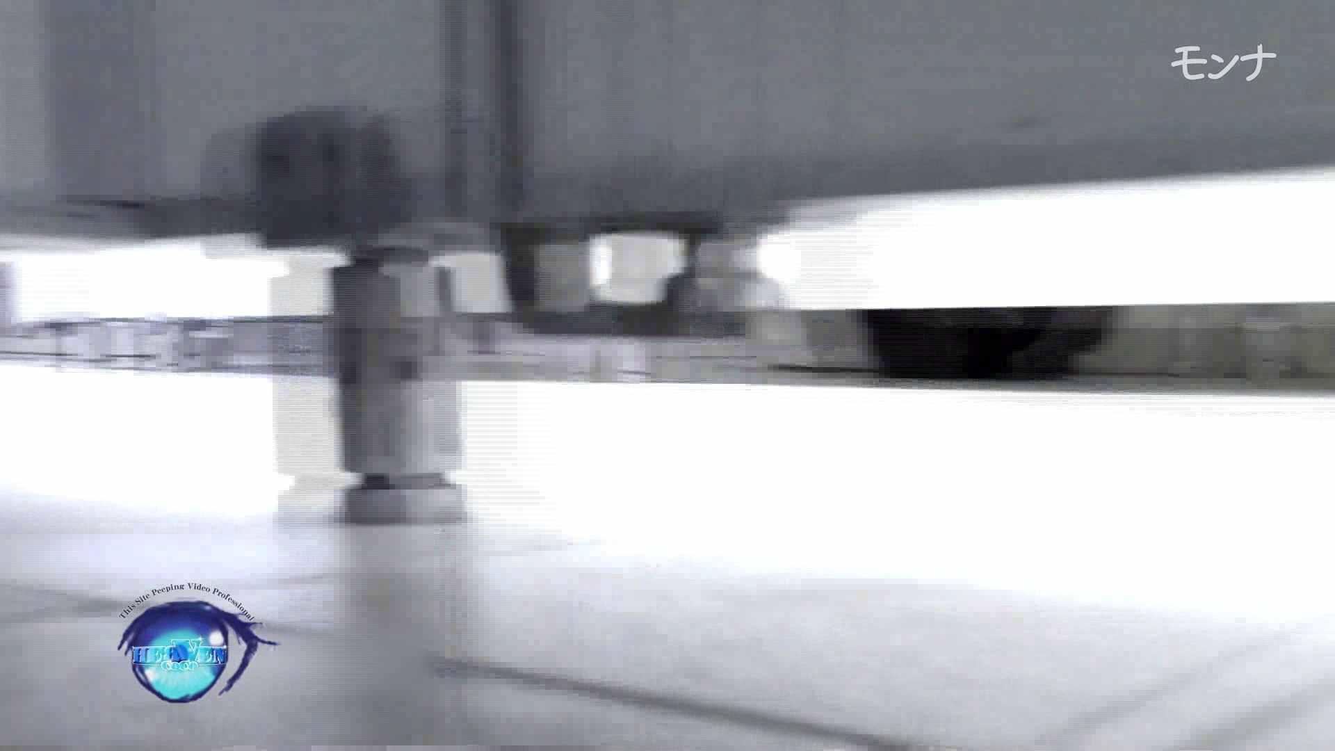 美しい日本の未来 No.96 オマンコ秘宝館  68連発 15