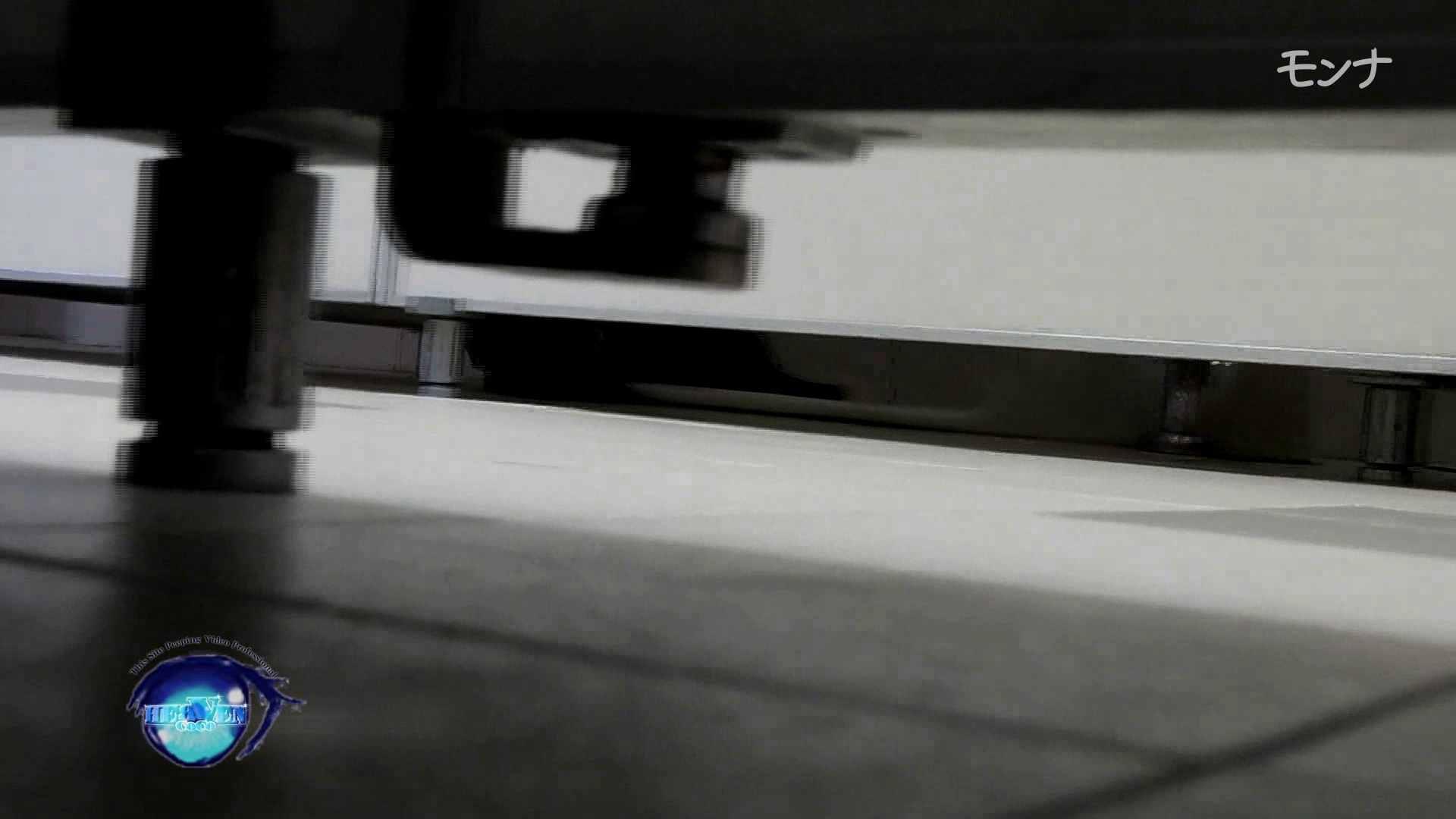 美しい日本の未来 No.96 オマンコ秘宝館   覗き  68連発 16