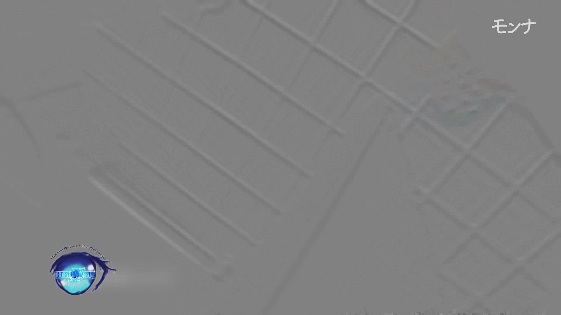 美しい日本の未来 No.96 オマンコ秘宝館   覗き  68連発 36