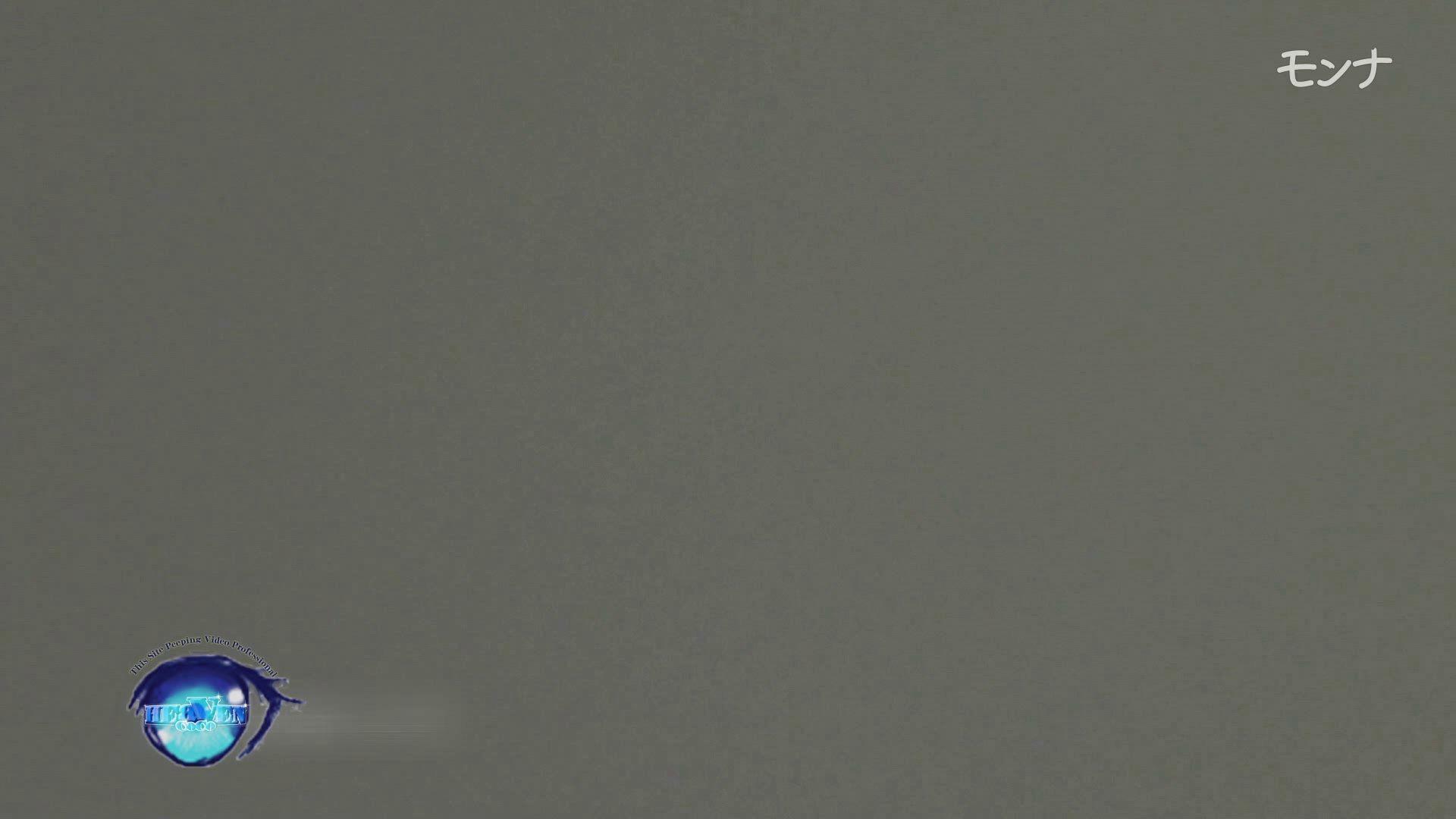 美しい日本の未来 No.96 オマンコ秘宝館   覗き  68連発 66