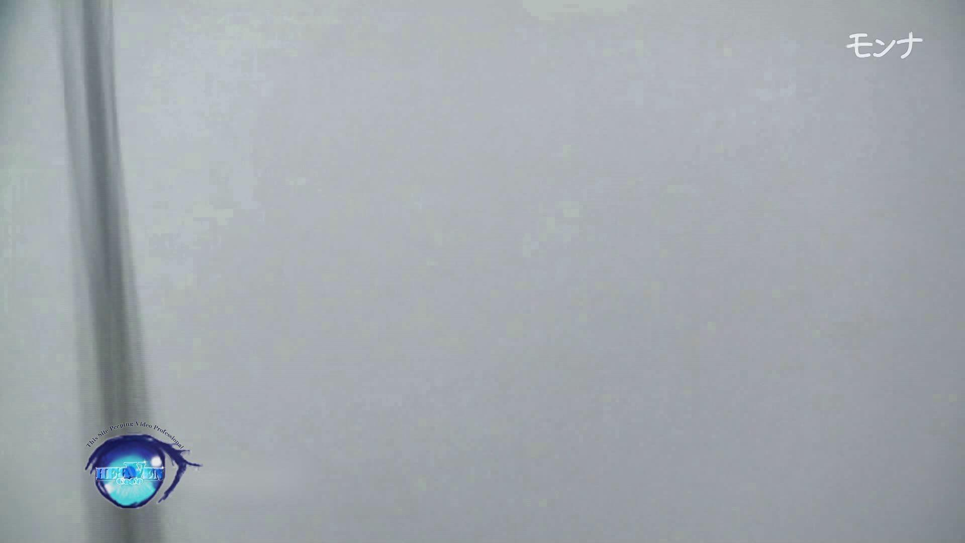 美しい日本の未来 No.96 後編 覗き 隠し撮りオマンコ動画紹介 33連発 4