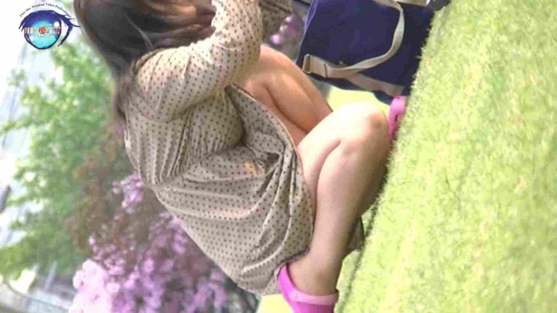若奥さんおもいっきり生おっぱい vol.15 おっぱい   OLすけべ画像  45連発 16