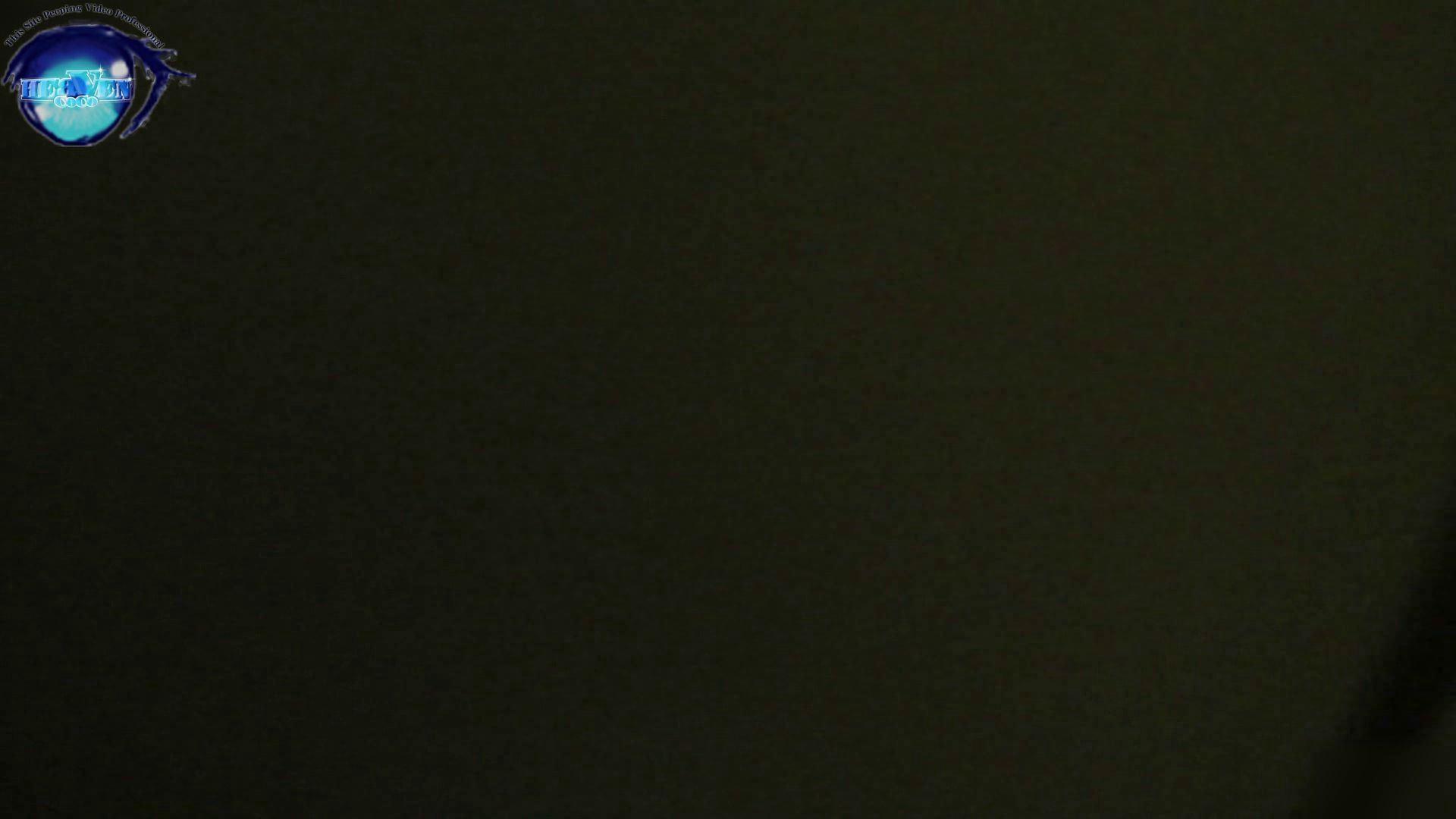 【世界の射窓から】世界の射窓から vol.24前編 OLすけべ画像 | 洗面所  76連発 1