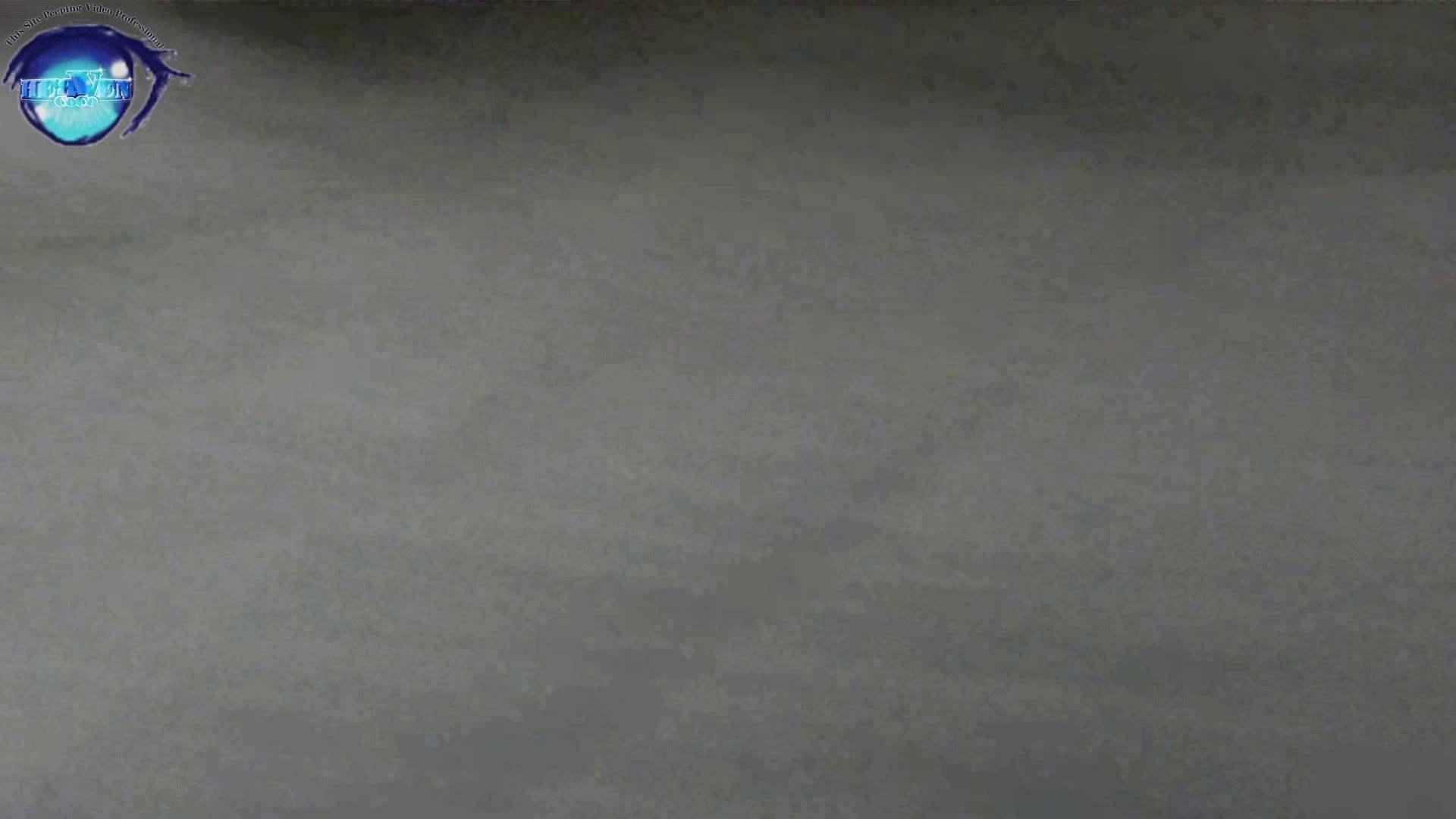 【世界の射窓から】世界の射窓から vol.24前編 OLすけべ画像  76連発 18
