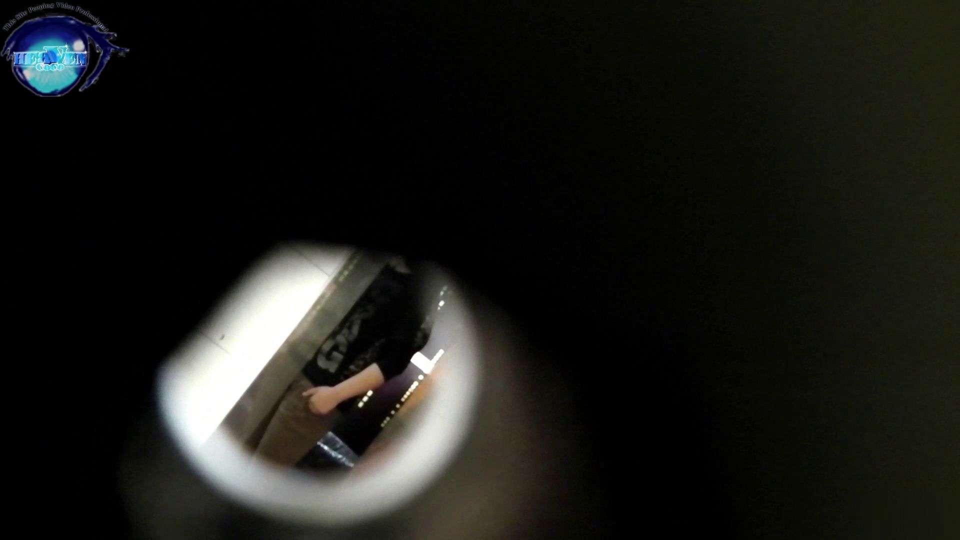 【世界の射窓から】世界の射窓から vol.24前編 OLすけべ画像 | 洗面所  76連発 19