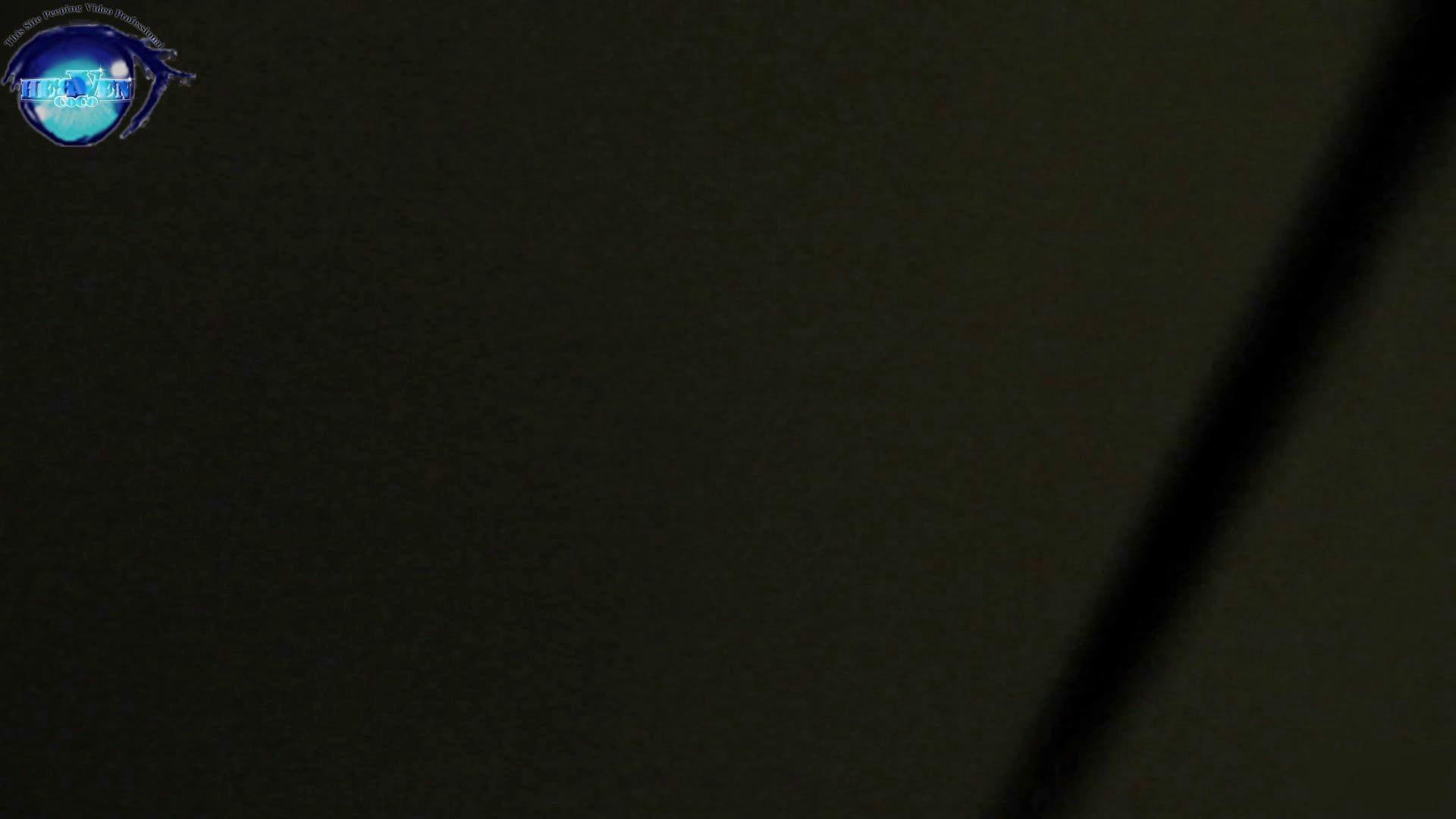 【世界の射窓から】世界の射窓から vol.24前編 OLすけべ画像  76連発 32