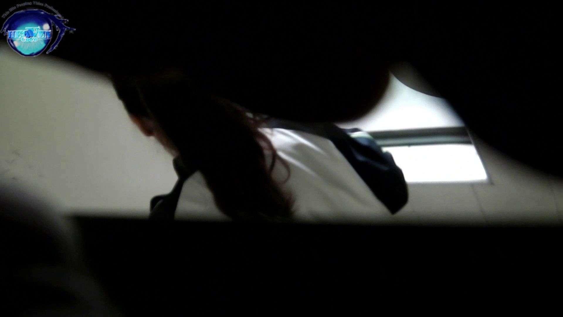 【世界の射窓から】世界の射窓から vol.24前編 OLすけべ画像  76連発 50