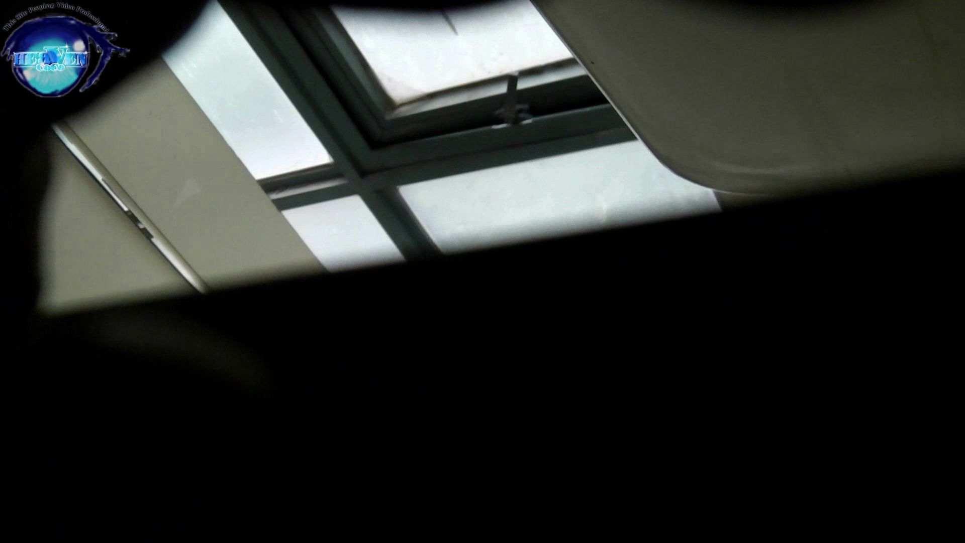 【世界の射窓から】世界の射窓から vol.24前編 OLすけべ画像 | 洗面所  76連発 51