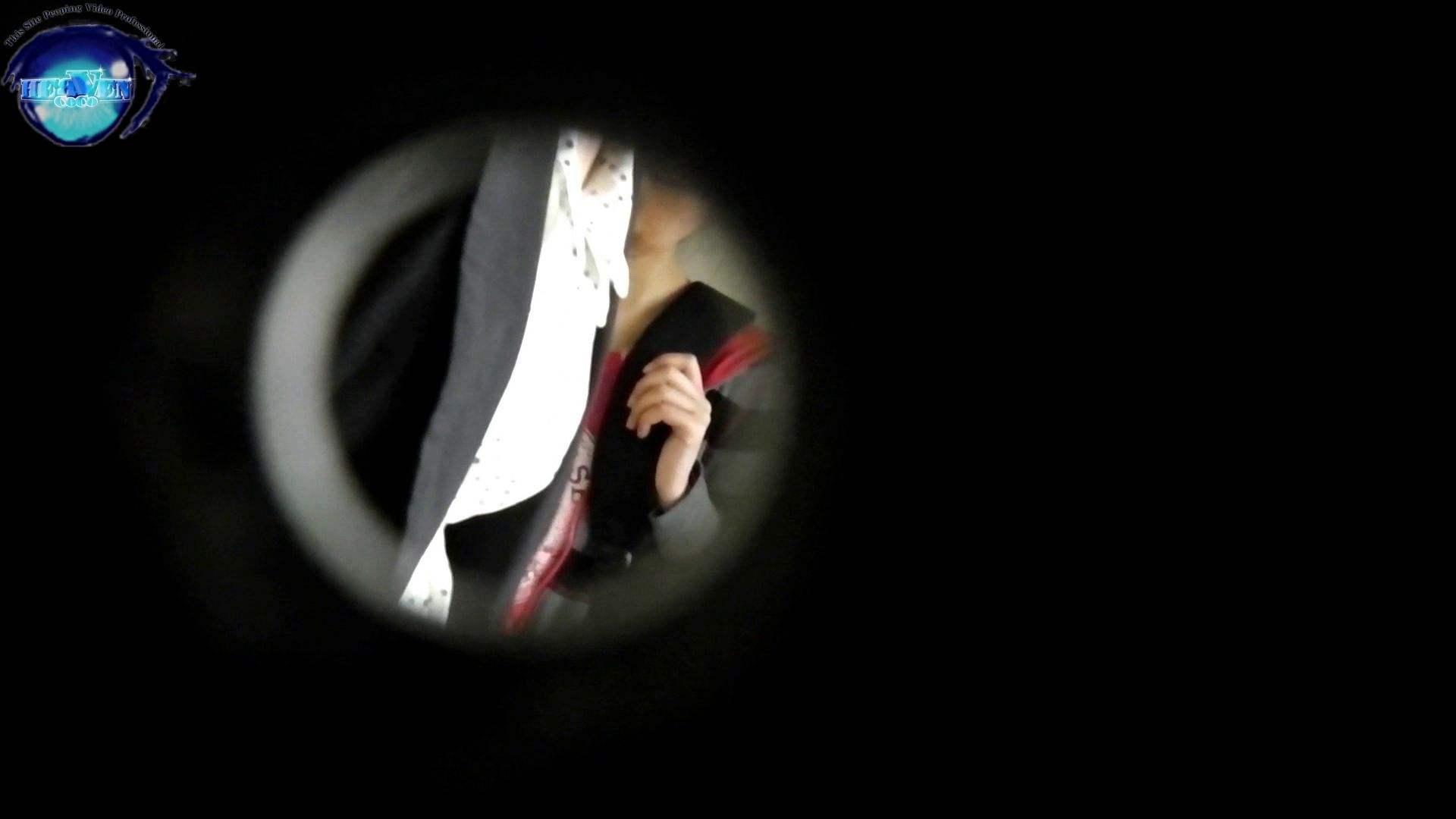 【世界の射窓から】世界の射窓から vol.24前編 OLすけべ画像 | 洗面所  76連発 69