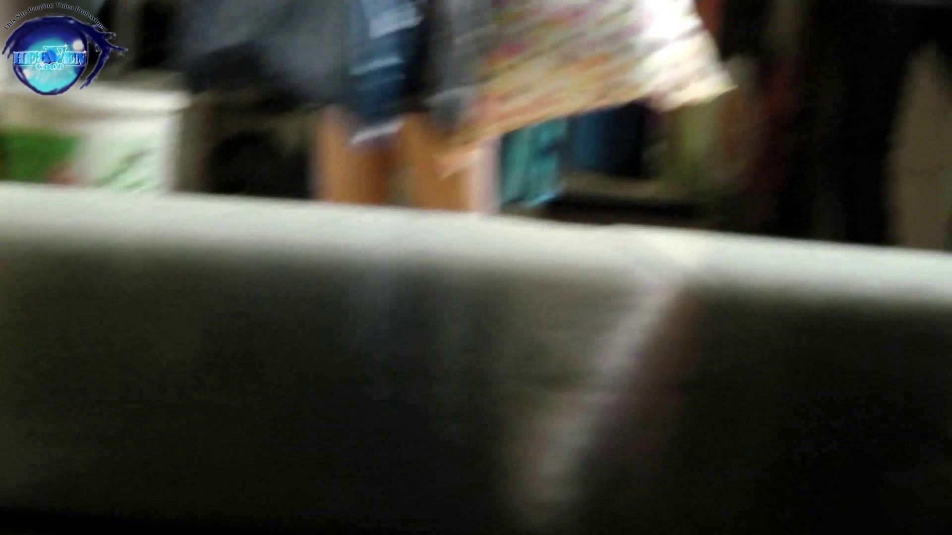 【世界の射窓から】世界の射窓から vol.24前編 OLすけべ画像  76連発 70