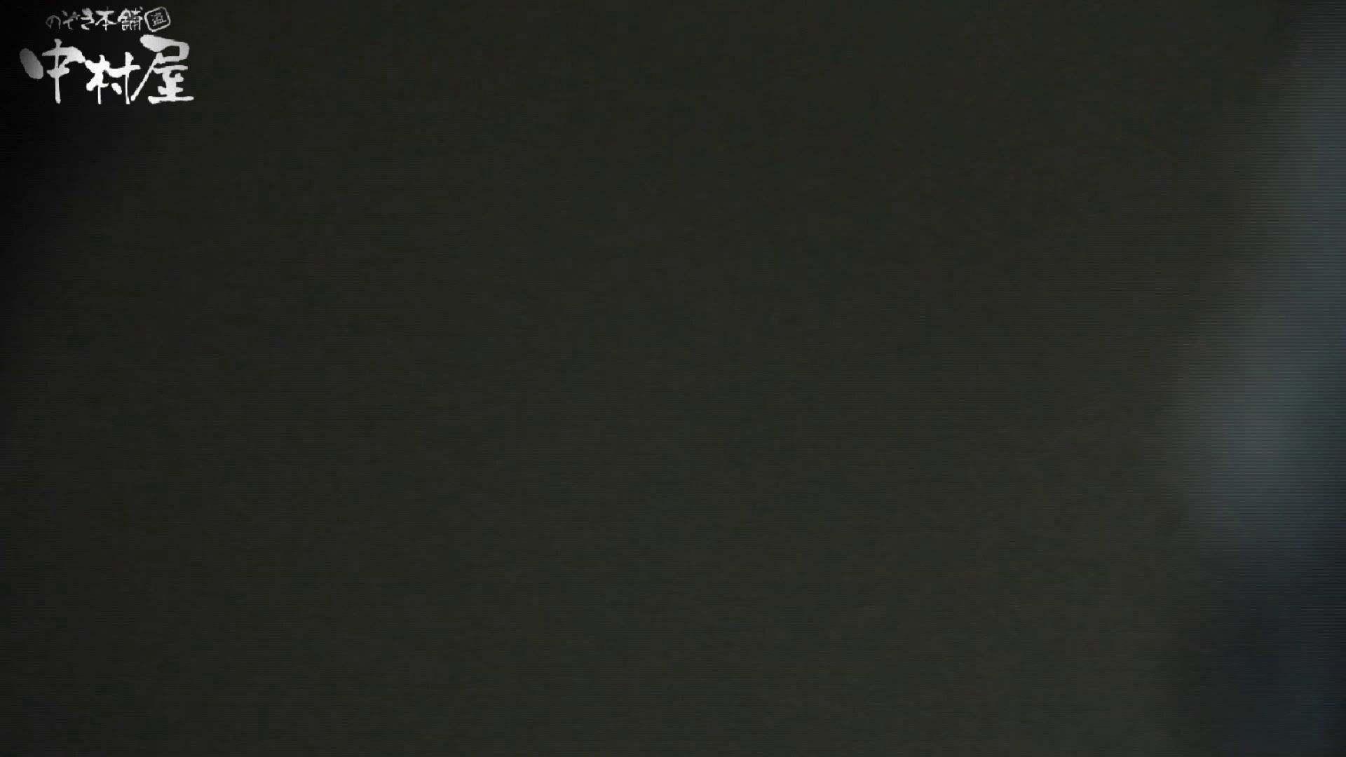 世界の射窓から~ステーション編~vol46 美女のアップが盛りだくさん。前編 美女すけべ画像 | OLすけべ画像  44連発 15