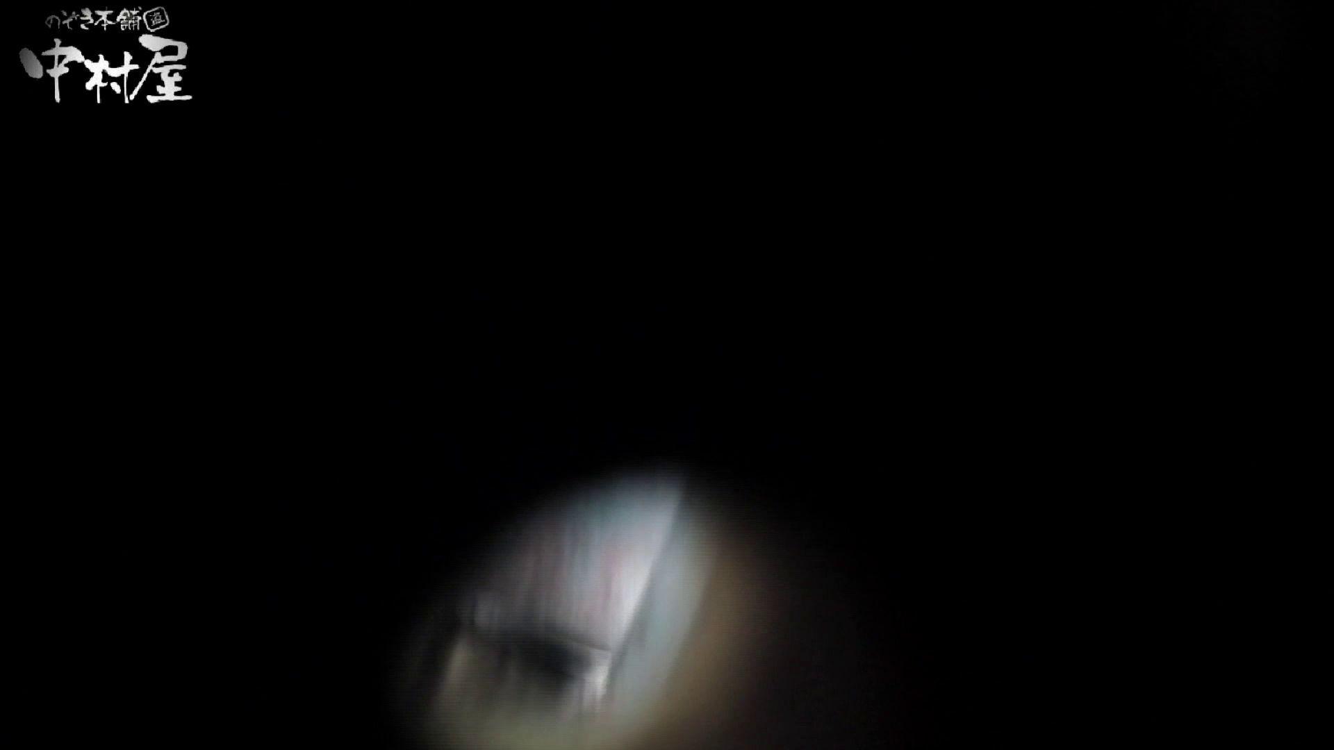 世界の射窓から~ステーション編~vol46 美女のアップが盛りだくさん。前編 美女すけべ画像 | OLすけべ画像  44連発 17