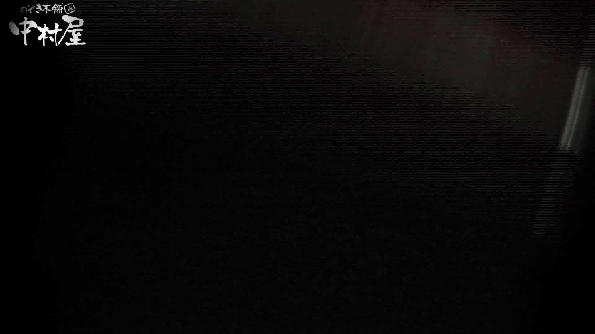 世界の射窓から~ステーション編~vol46 美女のアップが盛りだくさん。後編 OLすけべ画像  104連発 4
