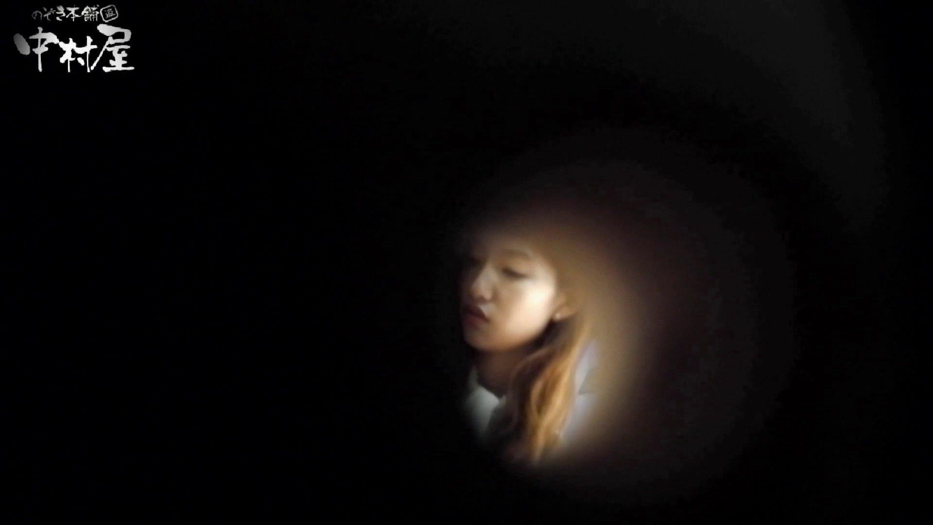 世界の射窓から~ステーション編~vol46 美女のアップが盛りだくさん。後編 OLすけべ画像 | 美女すけべ画像  104連発 9