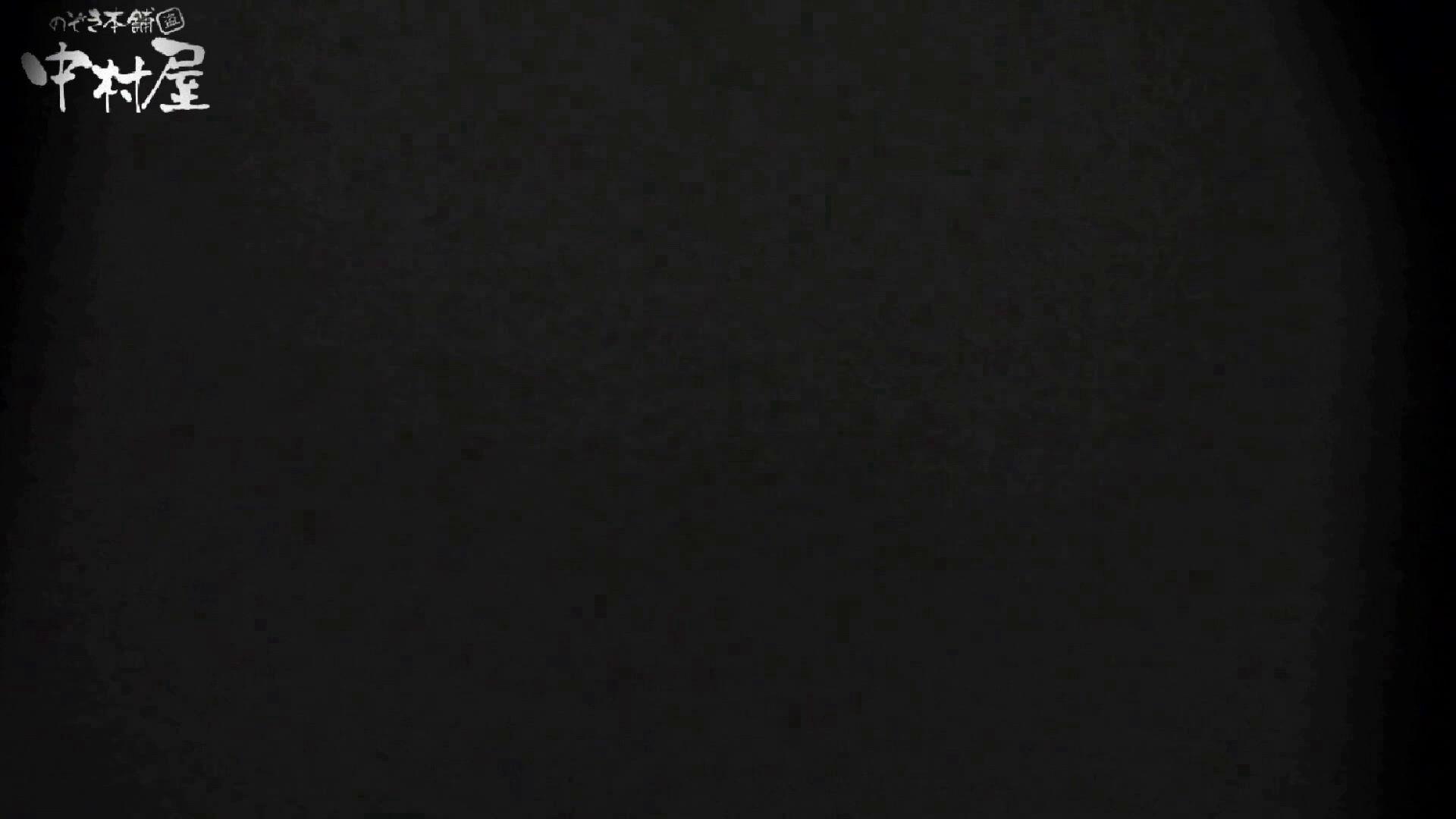 世界の射窓から~ステーション編~vol46 美女のアップが盛りだくさん。後編 OLすけべ画像 | 美女すけべ画像  104連発 11