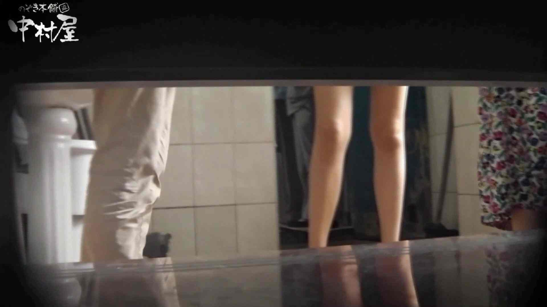 世界の射窓から~ステーション編~vol46 美女のアップが盛りだくさん。後編 OLすけべ画像 | 美女すけべ画像  104連発 99