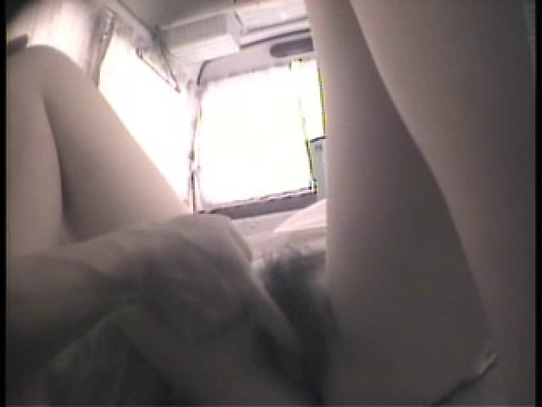 大学教授がワンボックスカーで援助しちゃいました。vol.5 OLすけべ画像 エロ無料画像 89連発 83