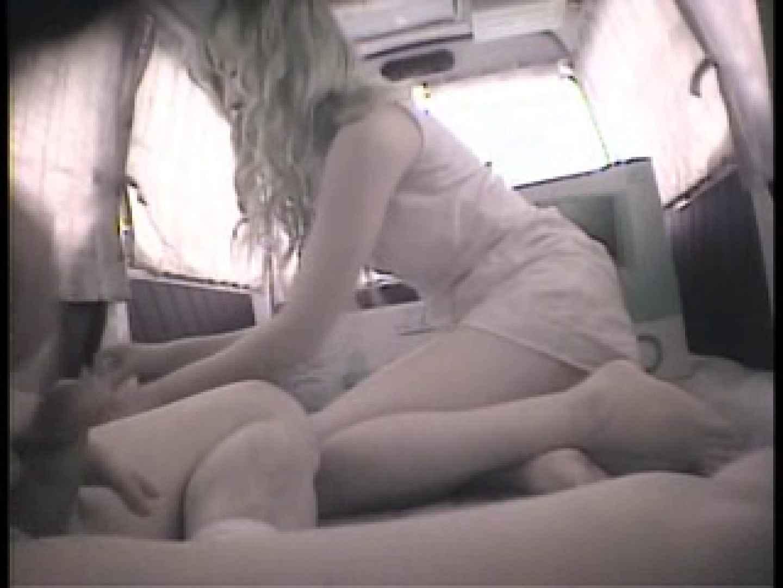 大学教授がワンボックスカーで援助しちゃいました。vol.5 OLすけべ画像 エロ無料画像 89連発 86