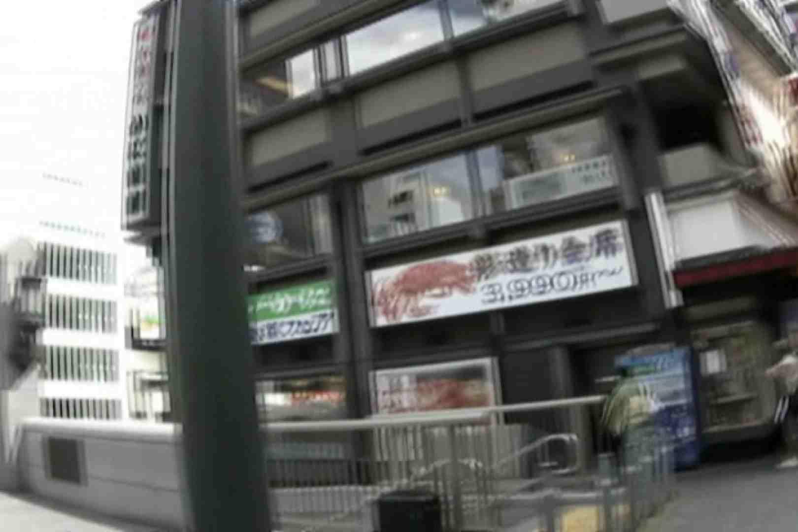 素人ナンパ本番撮り!出会い系でGET!Vol.08 ナンパ オメコ無修正動画無料 88連発 12