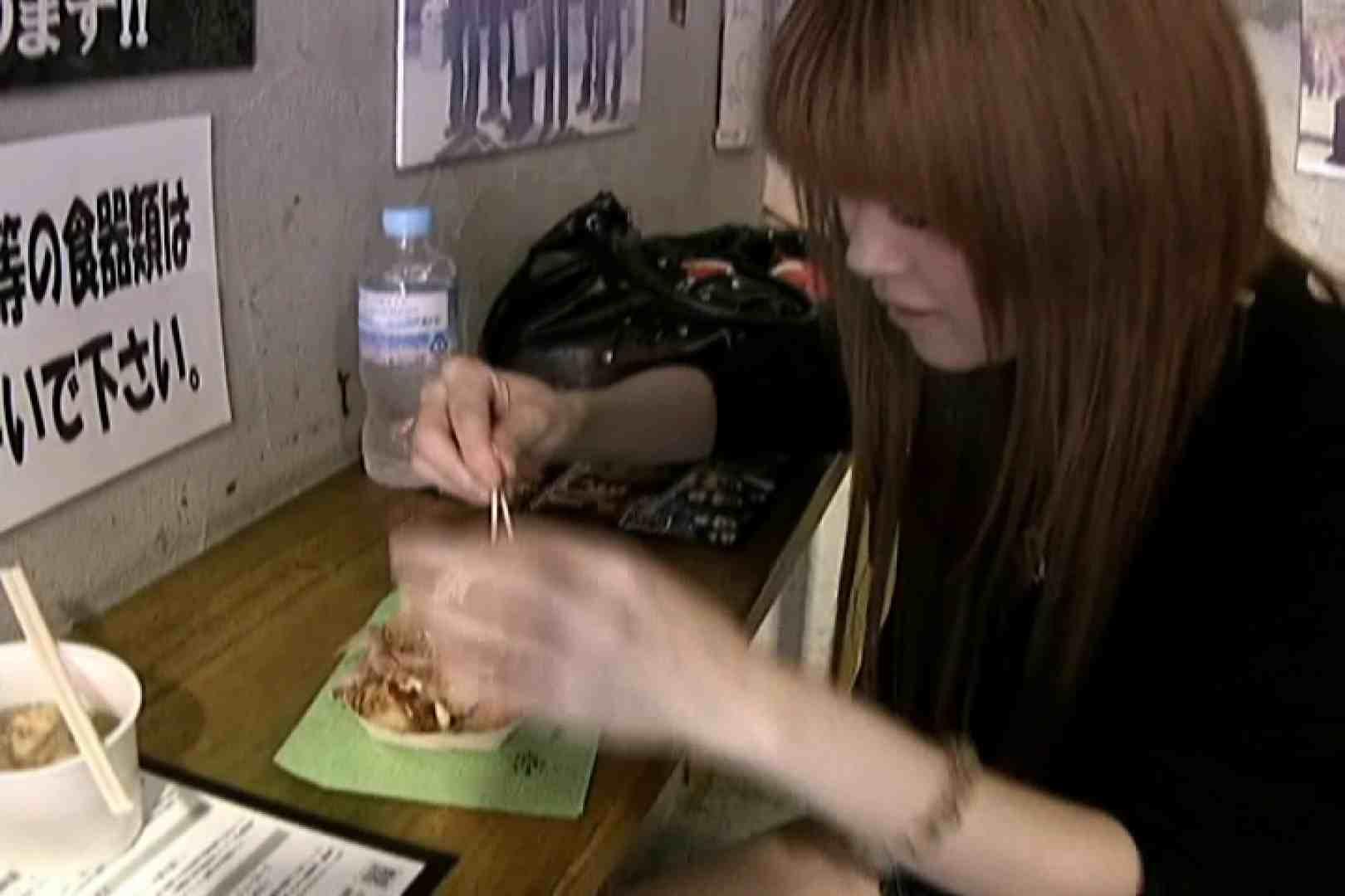 素人ナンパ本番撮り!出会い系でGET!Vol.08 ナンパ オメコ無修正動画無料 88連発 40