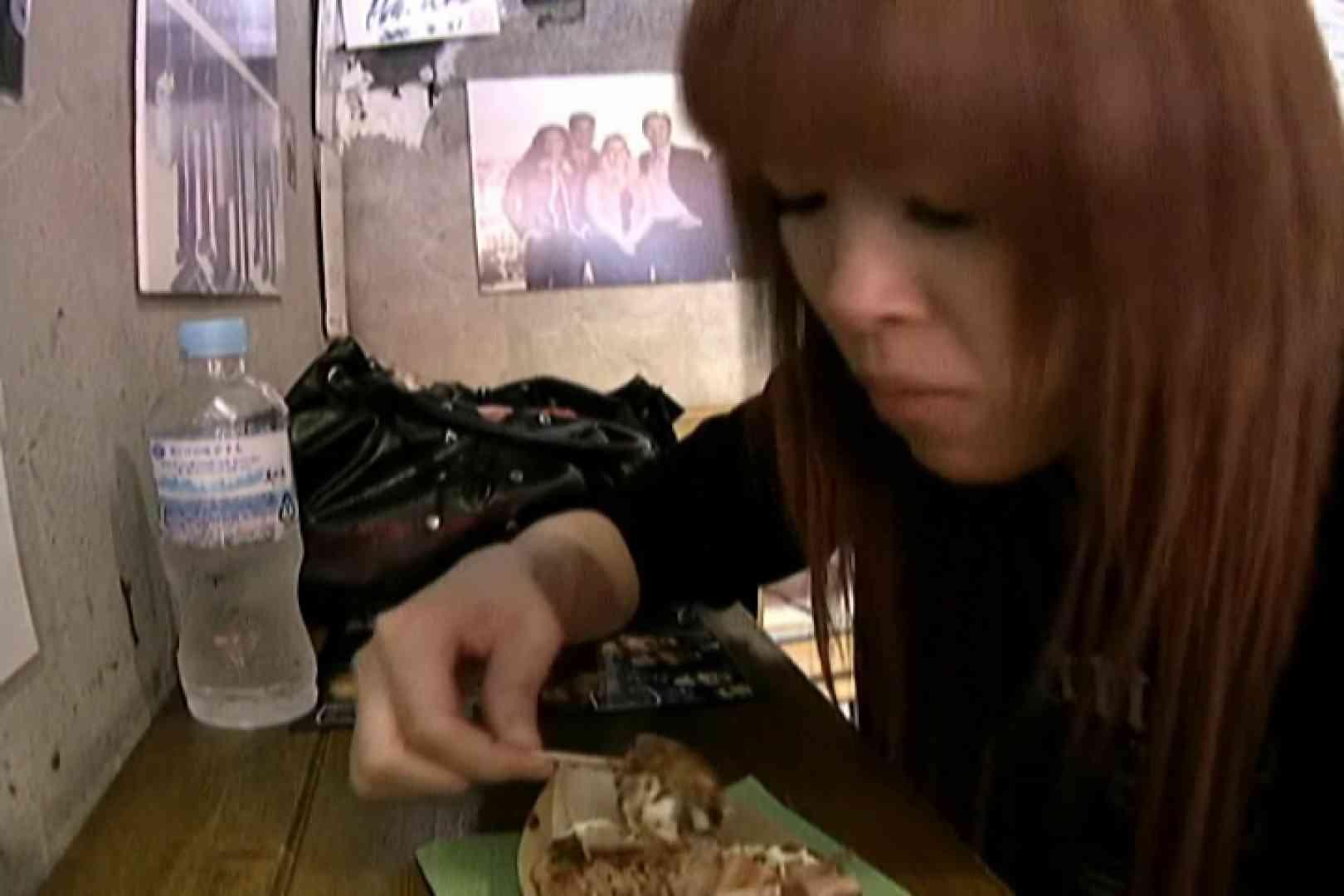 素人ナンパ本番撮り!出会い系でGET!Vol.08 OLすけべ画像 おまんこ無修正動画無料 88連発 44