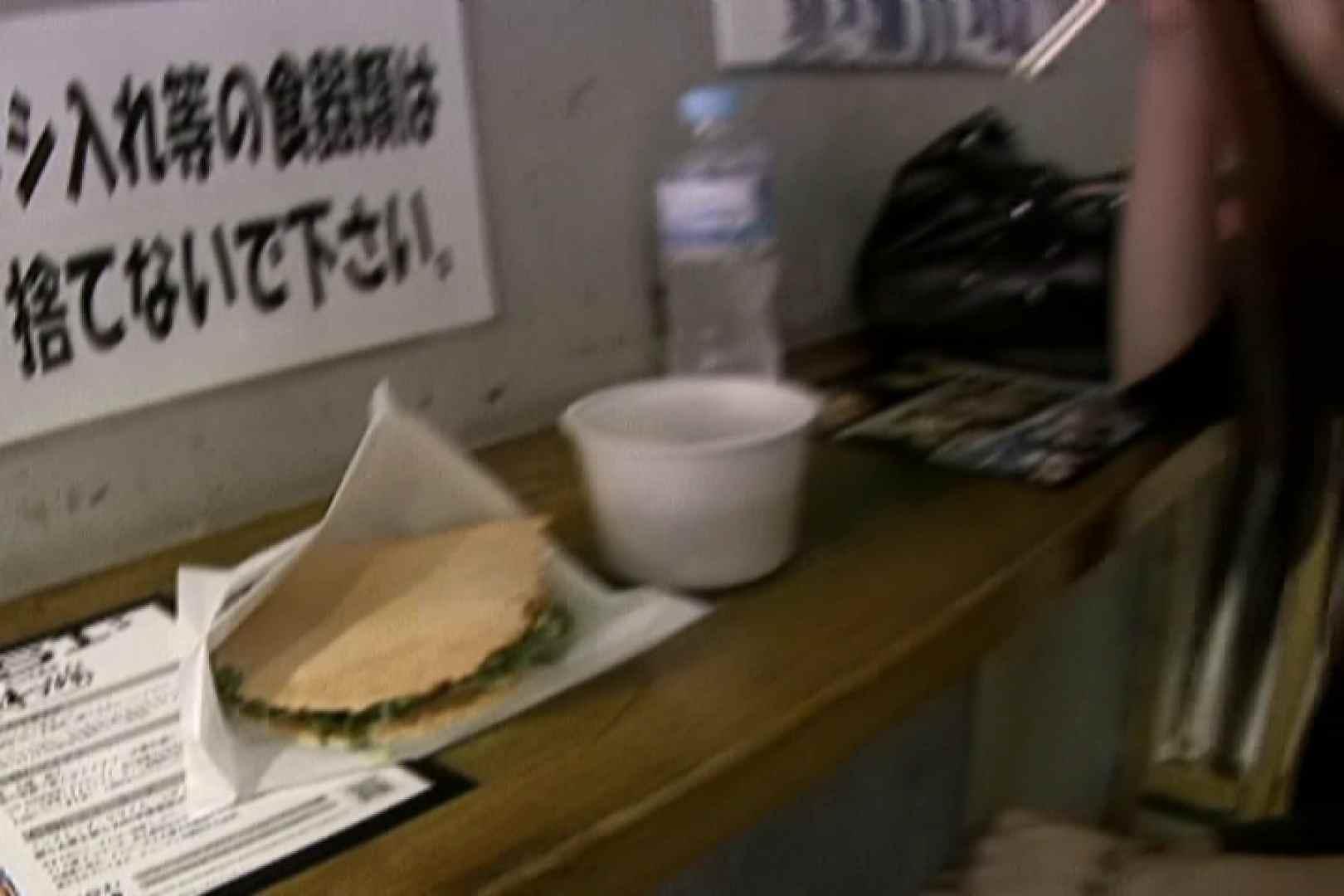 素人ナンパ本番撮り!出会い系でGET!Vol.08 ホテル オメコ動画キャプチャ 88連発 53