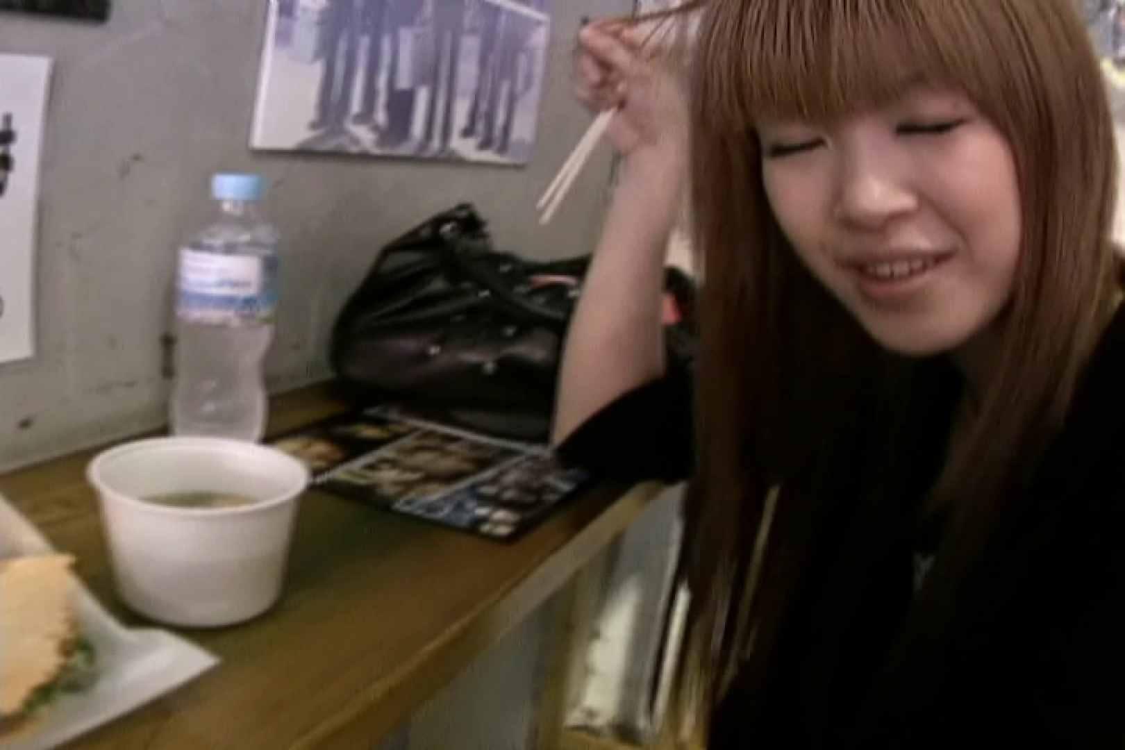 素人ナンパ本番撮り!出会い系でGET!Vol.08 ナンパ オメコ無修正動画無料 88連発 54