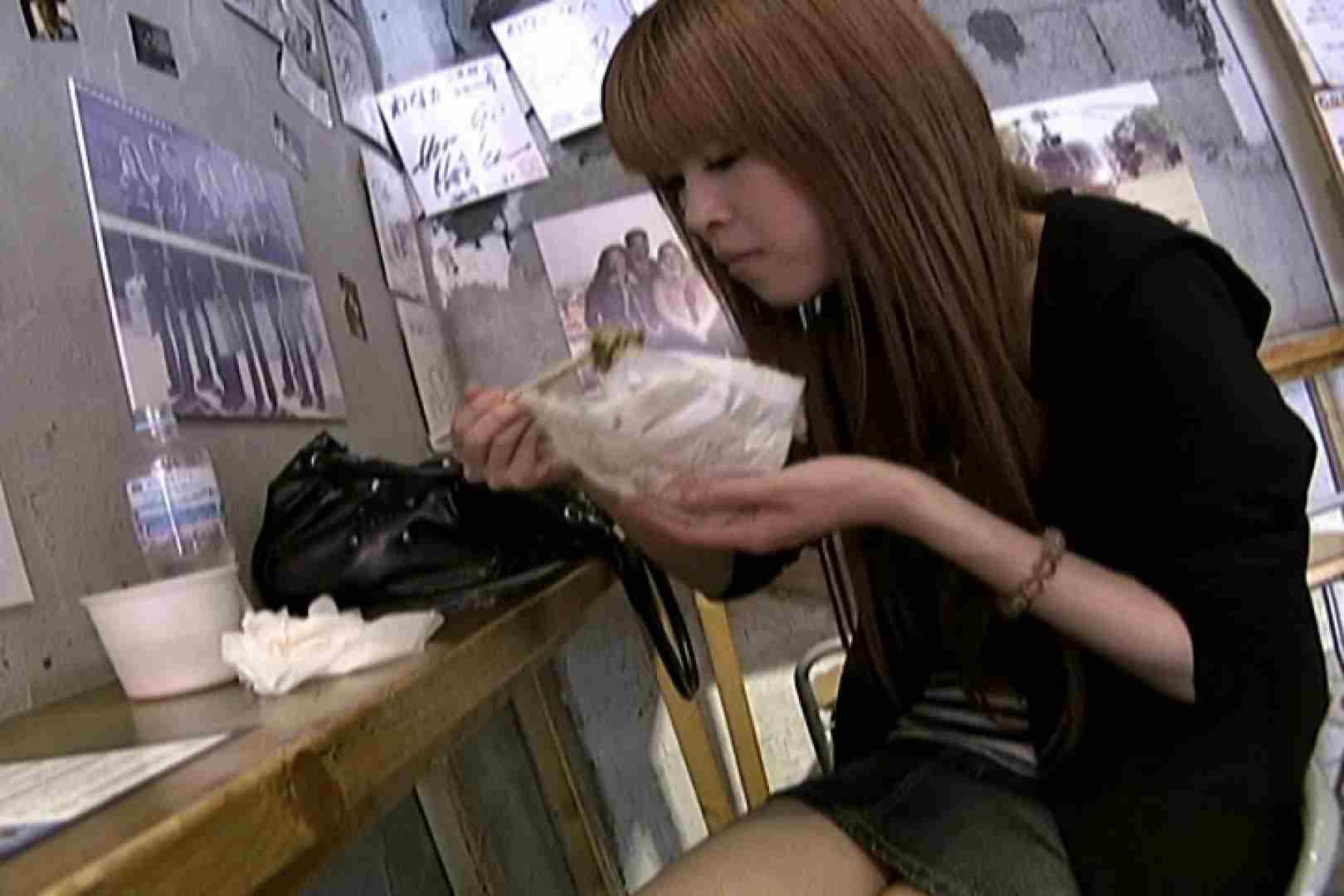 素人ナンパ本番撮り!出会い系でGET!Vol.08 ホテル オメコ動画キャプチャ 88連発 81