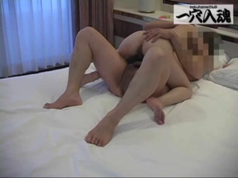 一穴入魂 あさみに入魂 女子大生すけべ画像  73連発 2