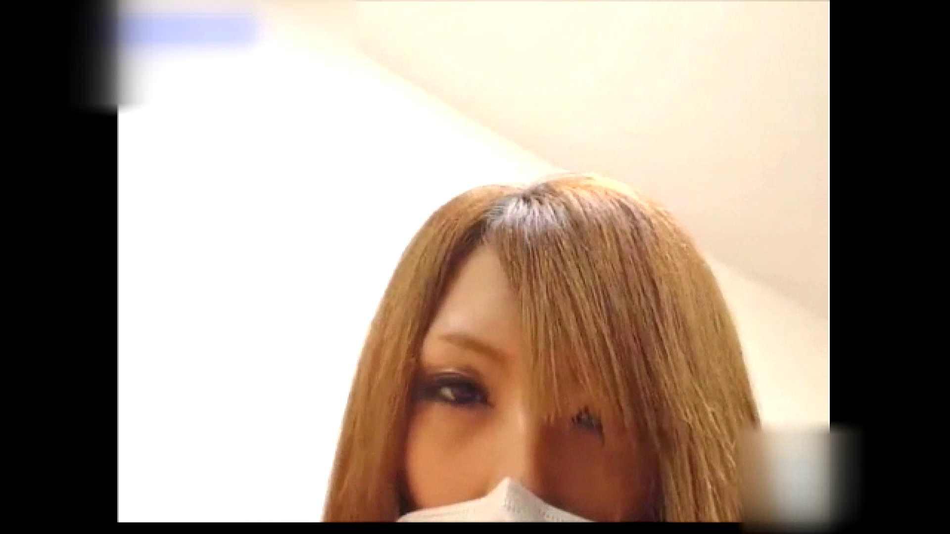 アッと驚くハメ五郎 Vol.05 ギャルすけべ画像  27連発 24