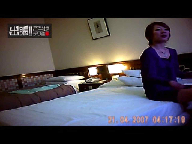出張リーマンのデリ嬢隠し撮り第2弾vol.5 本番 性交動画流出 88連発 14