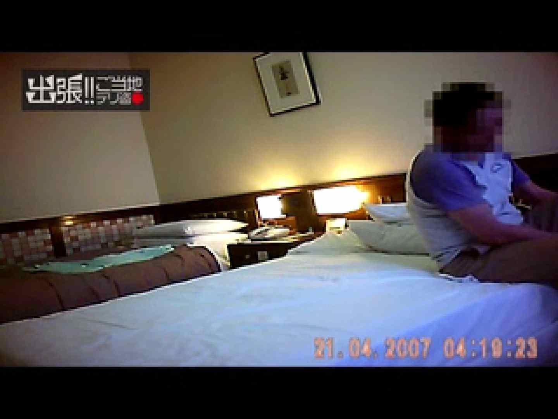 出張リーマンのデリ嬢隠し撮り第2弾vol.5 本番 性交動画流出 88連発 19