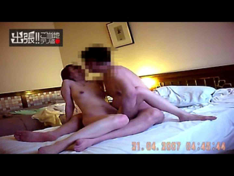出張リーマンのデリ嬢隠し撮り第2弾vol.5 チラ おめこ無修正動画無料 88連発 73