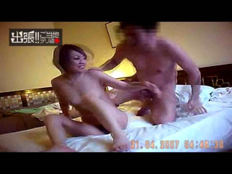 出張リーマンのデリ嬢隠し撮り第2弾vol.5 OLすけべ画像 われめAV動画紹介 88連発 77