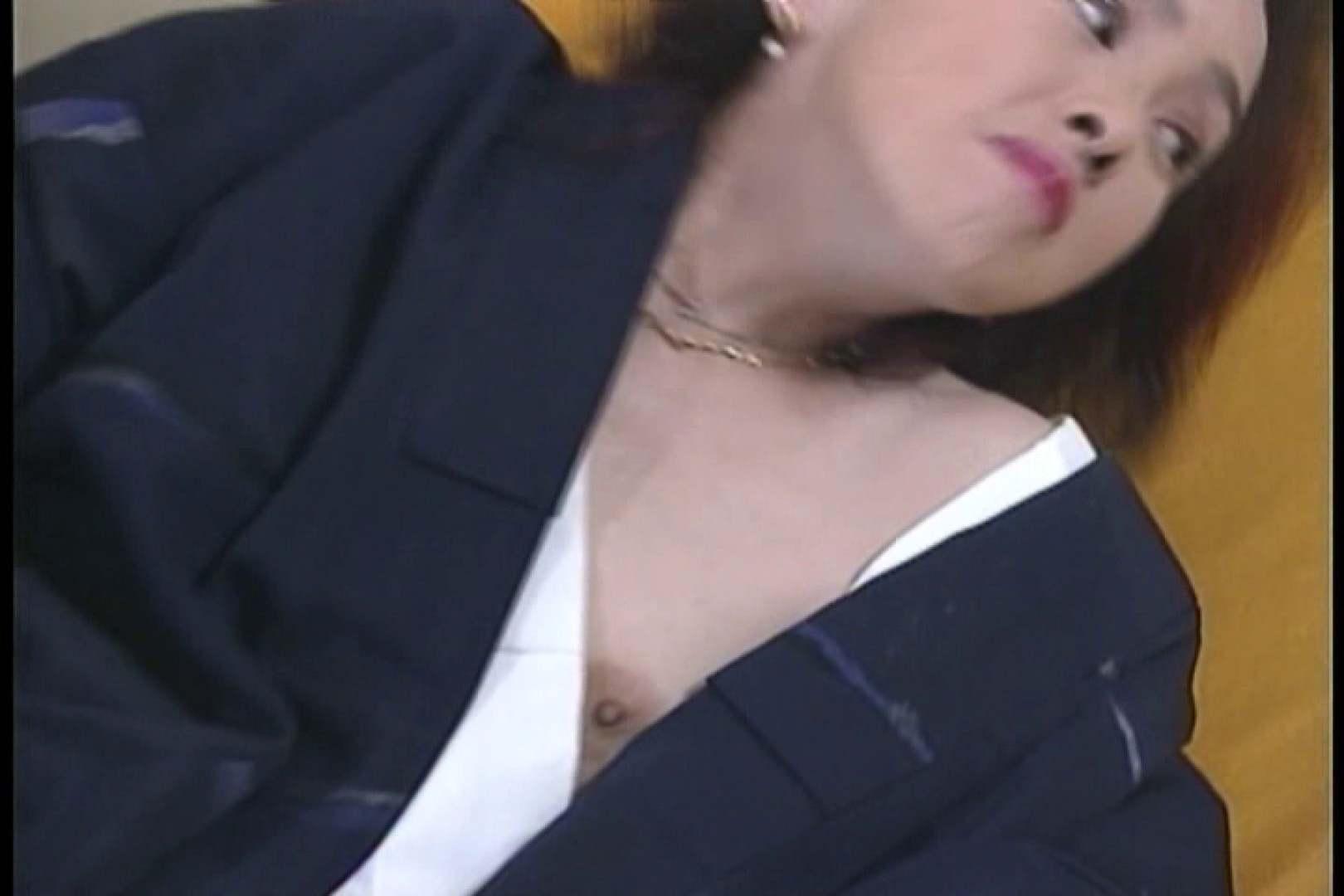 バイブでは満足できない熟女の体~田島牧子~ おっぱい | 中出し  94連発 17