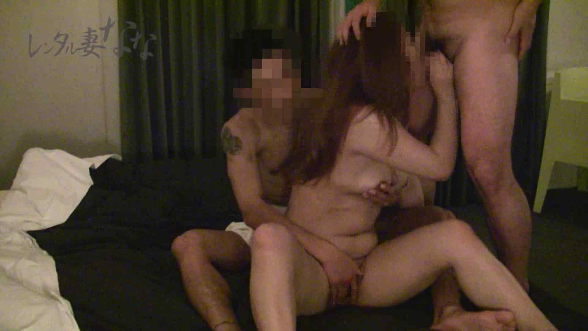 レンタル妻ななのお友達vol.2 OLすけべ画像 | セックス見放題  41連発 9