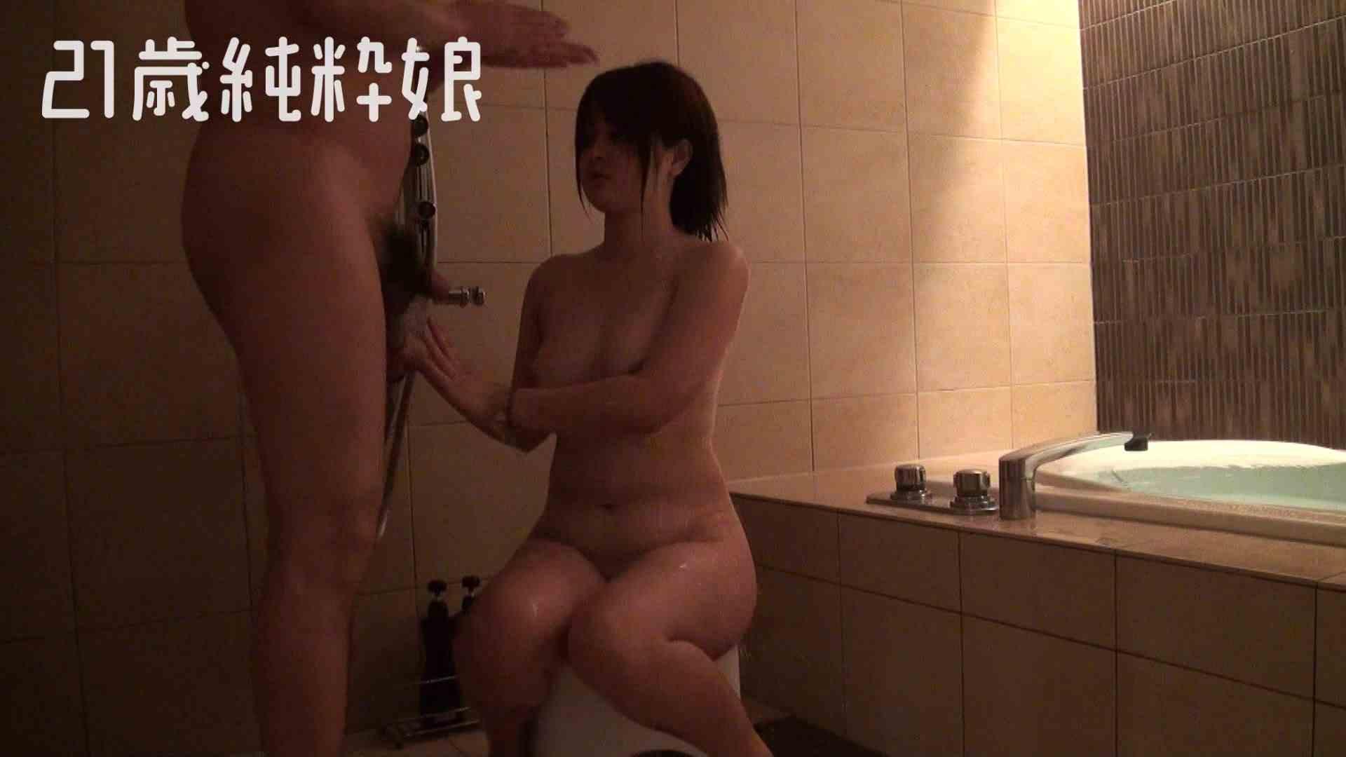Gカップ21歳純粋嬢第2弾Vol.2 性欲   学校  73連発 1
